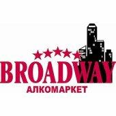Алкомаркет «BROADWAY»