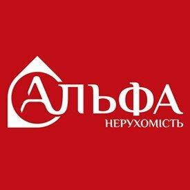 Агенство недвижимости Альфа